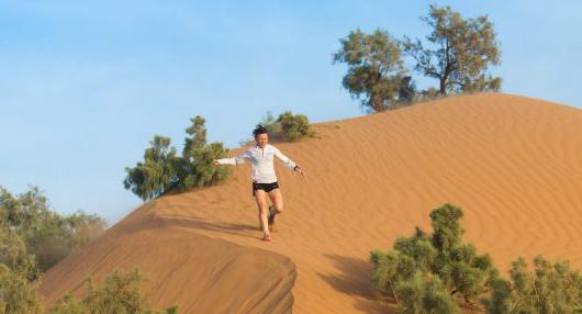 Stage de trail avec Nathalie Mauclair au Maroc